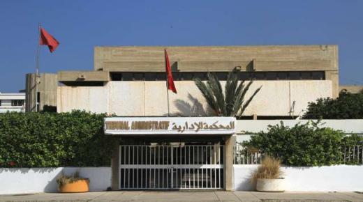 المحكمة الإدارية تقضي بعزل رئيسي جماعتين بسوس ماسة