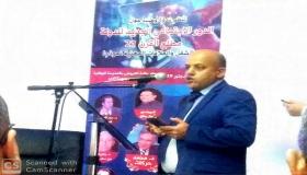 أكادير : الجمعية المغربية لمفتشي الشغل تقارب موضوع الدور الاجتماعي الجديد للدولة مطلع القرن 21