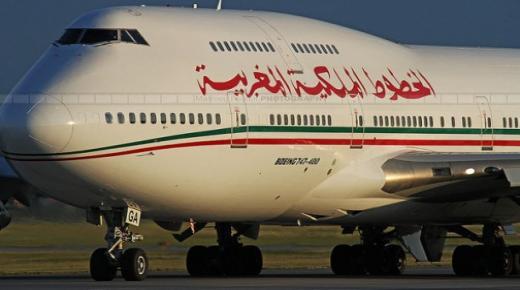 كورونا تعلق الرحلات الجوية بين بريطانيا والمغرب