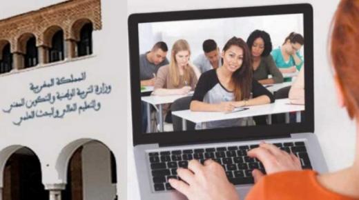 تقرير: العمل عبر المنصات الرقمية زاد خمسة أضعاف خلال العقد الماضي