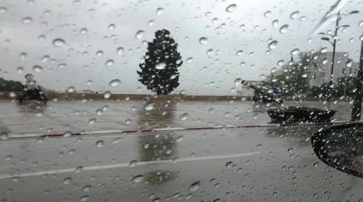 زخات مطرية رعدية قوية يومي الجمعة والسبت بعدد من مناطق المملكة