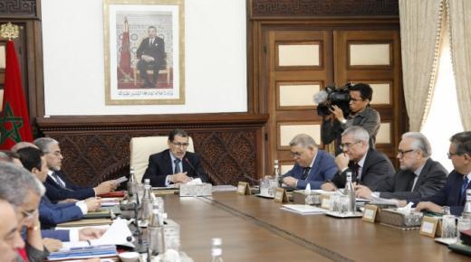 الحكومة تصادق على مشروع قانون يتعلق باقراض السندات