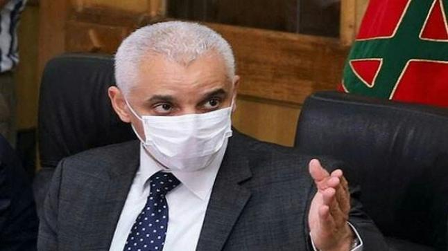 """الملك يعين """" خالد أيت الطالب """" وزيرا للصحة خلفا للرميلي"""