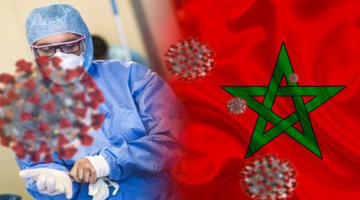 وزارة الصحة تعلن تسجيل 238 إصابة مؤكدة و3 وفيات جديدة