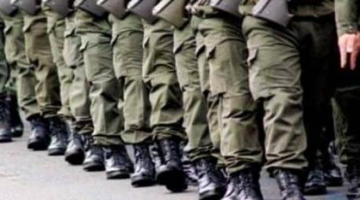 انطلاق عملية الإحصاء المتعلقة بالخدمة العسكرية من يوم غد 9 أبريل إلى غاية 7 يونيو