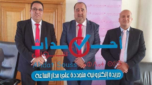 """إلتحاق """" سافع محمد """" و """" قاسم بلواد """" بحزب الإتحاد الاشتراكي بإنزكان ."""