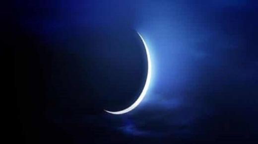 هذا اليوم هو  اول ايام شهر رمضان المبارك بالسعودية