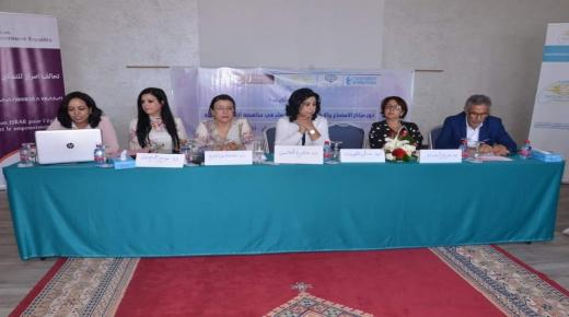 دور مراكز الدعم القانوني لحماية النساء ضحايا العنف موضوع ندوة بأكادير
