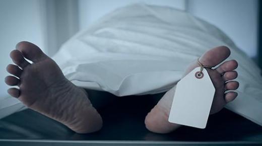 مكناس: وفاة شخص أصيب بعارض صحي أثناء تواجده بمقر ديمومة الشرطة