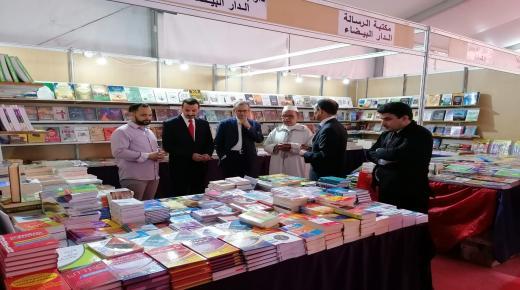المعرض الجهوي للكتاب والقراءة بطاطا يحقق نجاحا كبيرا