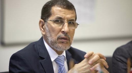 رسميا تمديد حالة الطوارئ الصحية بالمغرب إلى غاية 20 ماي القادم
