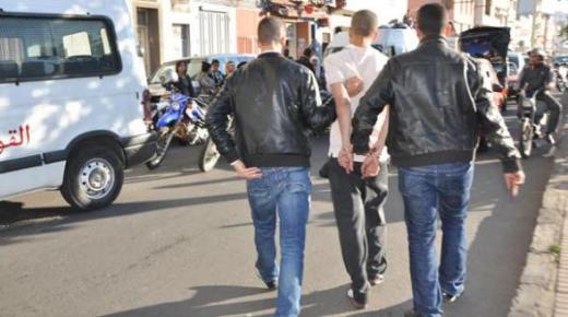 إعتقال تلميذ هدد بتصفية أستاذ ناحية تارودانت