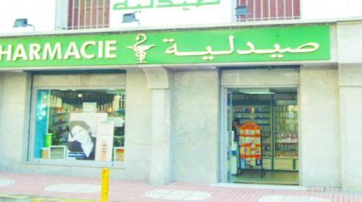 جدولة مواعيد فتح واغلاق الصيدليات بالمغرب