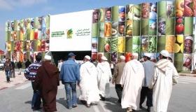 كورونا تمنع المعرض الدولي للفلاحة بمكناس في دورته 15