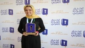 """تنظيم حفل استقبال على شرف المغربية أخيار المتألقة في مسابقة """"تحدي القراءة العربي"""""""