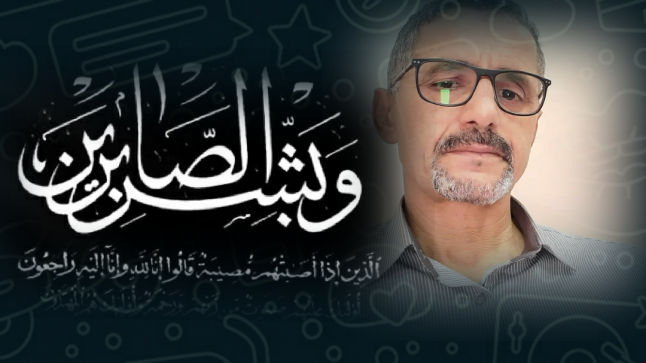تعزية في وفاة والدة الزميلين الصحفيين ابراهيم و حسن ازكلو