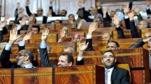 مجلس النواب يصادق بالأغلبية على مشروع قانون المالية المعدل لسنة 2020