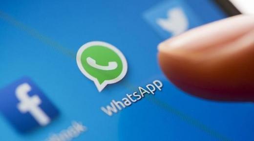 عدد مستخدمي واتساب عبر العالم تجاوز مليارين