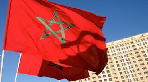 إدانة بالإجماع لتدنيس العلم الوطني خلال مظاهرة في باريس