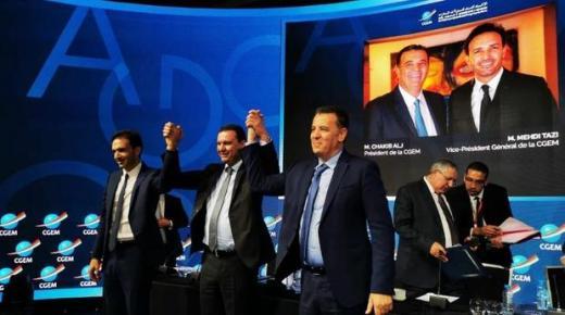 شكيب لعلج على رأس الاتحاد العام لمقاولات المغرب
