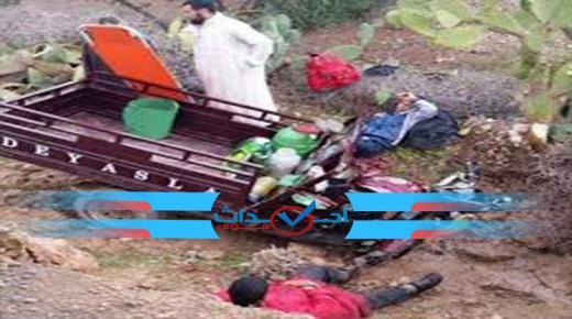 """قتلى وإصابات في حادث إنقلاب """" تريبورتور """" بكلميم"""