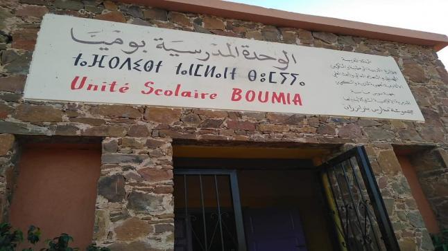 """إصابة معلمة ب """" كورونا """" يسبب إغلاقا لمدرسة بآشتوكة"""