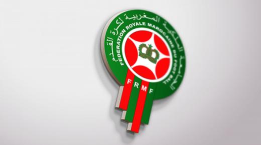جامعة كرة القدم ..اللجنة المركزية للتأديب تصدر عقوبات جديدة