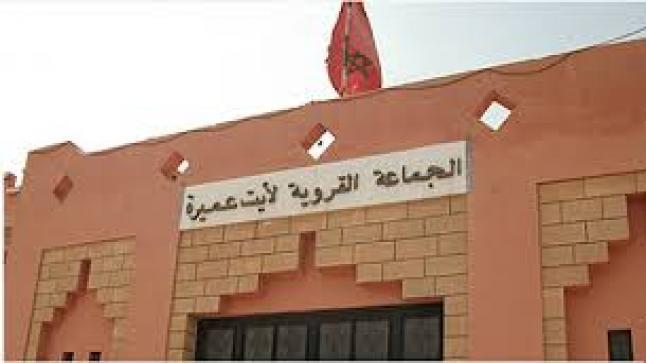 """إعتقال """" عضوين جماعيين """" بجماعة آيت عميرة"""
