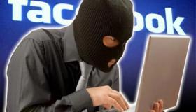 """إعتقال """" نصاب فايسبوكي """" يوهم ضحاياه بالزواج"""