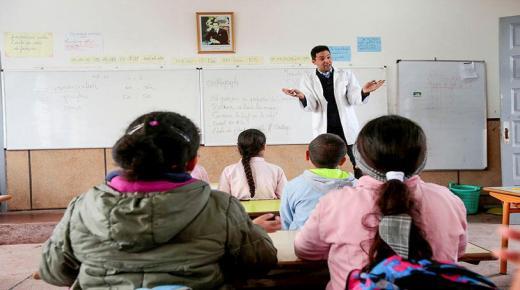 العودة إلى اعتماد نمط التعليم الحضوري بجهة الداخلة – وادي الذهب (الأكاديمية)