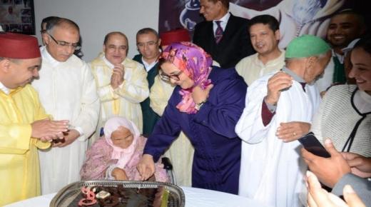 بالصور ، قضاة اكادير يشاركون دار المسنين افطار رمضان