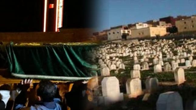 """جثمان الراحل """"بلحسان"""" وري الثرى فجر اليوم بمقبرة تليلا بأكادير"""