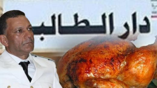"""فضيحة """" 3 دجاجات """" تقيل مدير دار الطالب بجرسيف"""