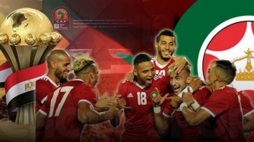 رسميا،  هذ هو منافس المنتخب الوطني  في ثمن نهائي كأس الأمم الأفريقية