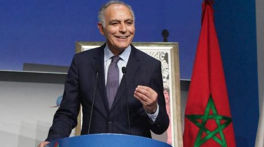 السباق نحو رئاسة الباطرونا.. أربعة مرشحين لخلافة مزوار