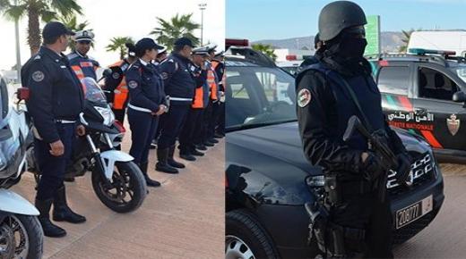 أكادير : تعزيزات بشرية ولوجيستيكية للأمن بالمدينة ومداخلها الرئيسية تأمينا لاحتفالات رأس السنة