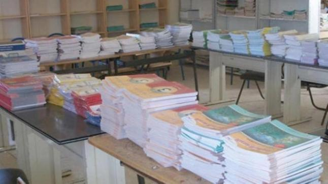 تفاديا لارتباك هذه السنة ، وزارة أمزازي تعطي الضوء الاخضر لطباعة مقررات السنة المقبلة