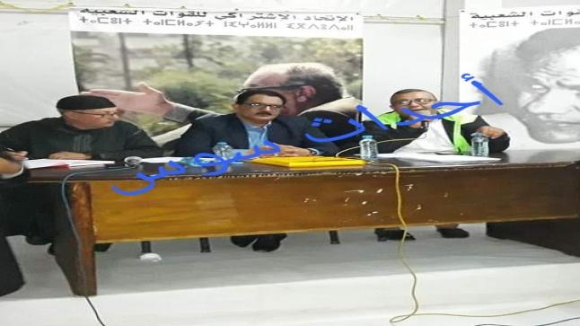 تشبيب مكتب فرع حزب الوردة بأكادير لإعطاء دينامية جديدة في التسيير الحزبي