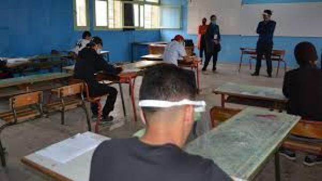 بينهم نزيلة.. 59 مترشحا يجتازون امتحانات « الباك » بسجن أيت ملول