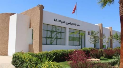 رسميا اصدار اعتماد كلية اللغات والفنون والعلوم الانسانية أيت ملول بالجريدة الرسمية للحكومة