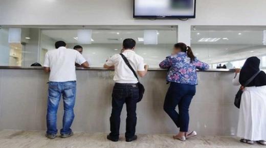 الحكومة تسطر مواقيت العمل بالادارات العمومية خلال شهر رمضان المبارك