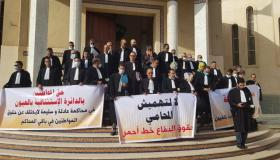 احتجاجات على الوضع المتردي بمرفق القضاء بنفوذ الدائرة الاستئنافية بالعيون والداخلة