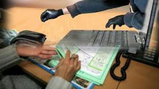 تحقيق : وكالات للتأمين تنصب على مواطنين بأكادير