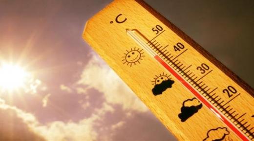 45 درجة مرتقبة بهذه المناطق من المملكة