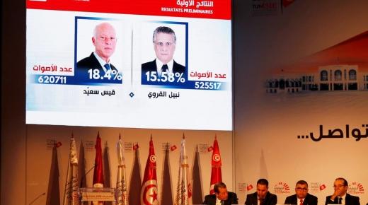 التونسيون يتوجهون اليوم صوب صناديق الاقتراع لاختيار رئيسهم