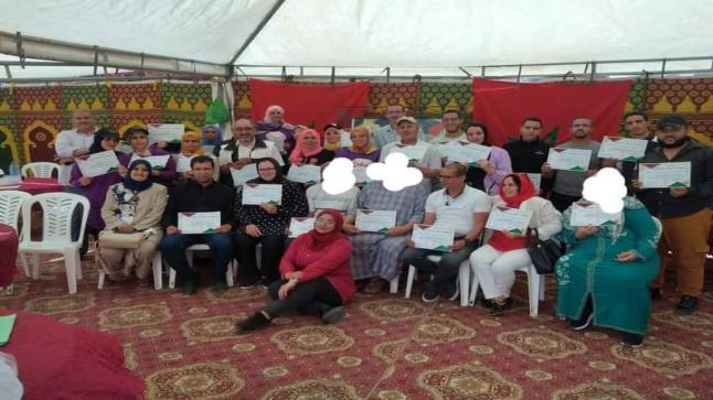 القليعة : جمعية تيمغارين نسوس تقود مبادرة اجتماعية تستهدف نساء المنطقة