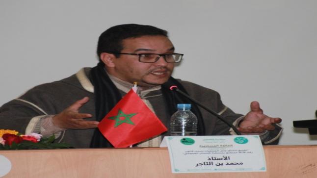 بن التاجر : مدونة الإنتخابات لم تحترم ترتيب العملية الانتخابية لكونها تعرف تداخل بين النصوص