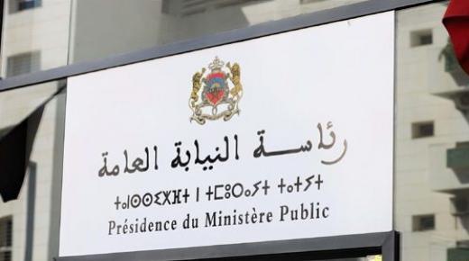 رئاسة النيابة العامة تصدر تعليماتها لفتح بحث قضائي حول مزاعم وادعاءات صادرة عن صحف أجنبية