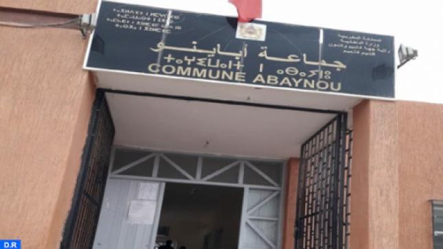 إقليم كلميم .. قريبا مشاريع سياحية بجماعة (أباينو) بمبلغ 70 مليون درهم