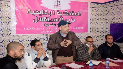انتخاب خالد جبار كاتباً محلياً للمنظمة الشبيبة الاستقلالية بأولادبرحيل
